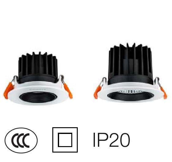 LEDCOMFO® Spot Light HP