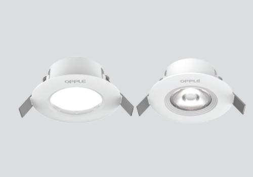 Rực sáng không gian cùng đèn LED Opple